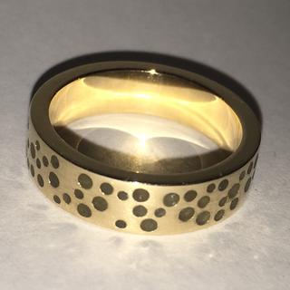 Rainbow Ring / Regnboga Hringur