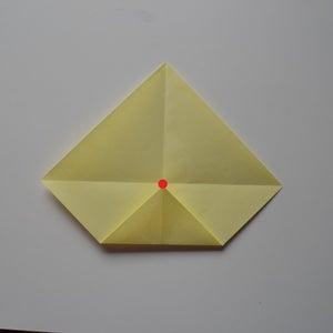 Third Fold.