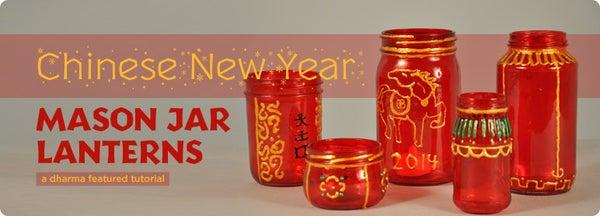 Chinese New Year Mason Jar Lanterns