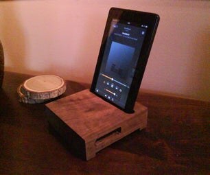 Passive Acoustic Speaker for Kindle Fire / Ipad