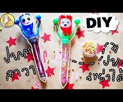 DIY Lava Pen | Back to School Items