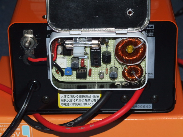 Desulfator for 12V Car Batteries, in an Altoids Tin