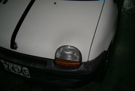 Sheet Metals of the Car Are Changed... in White!?