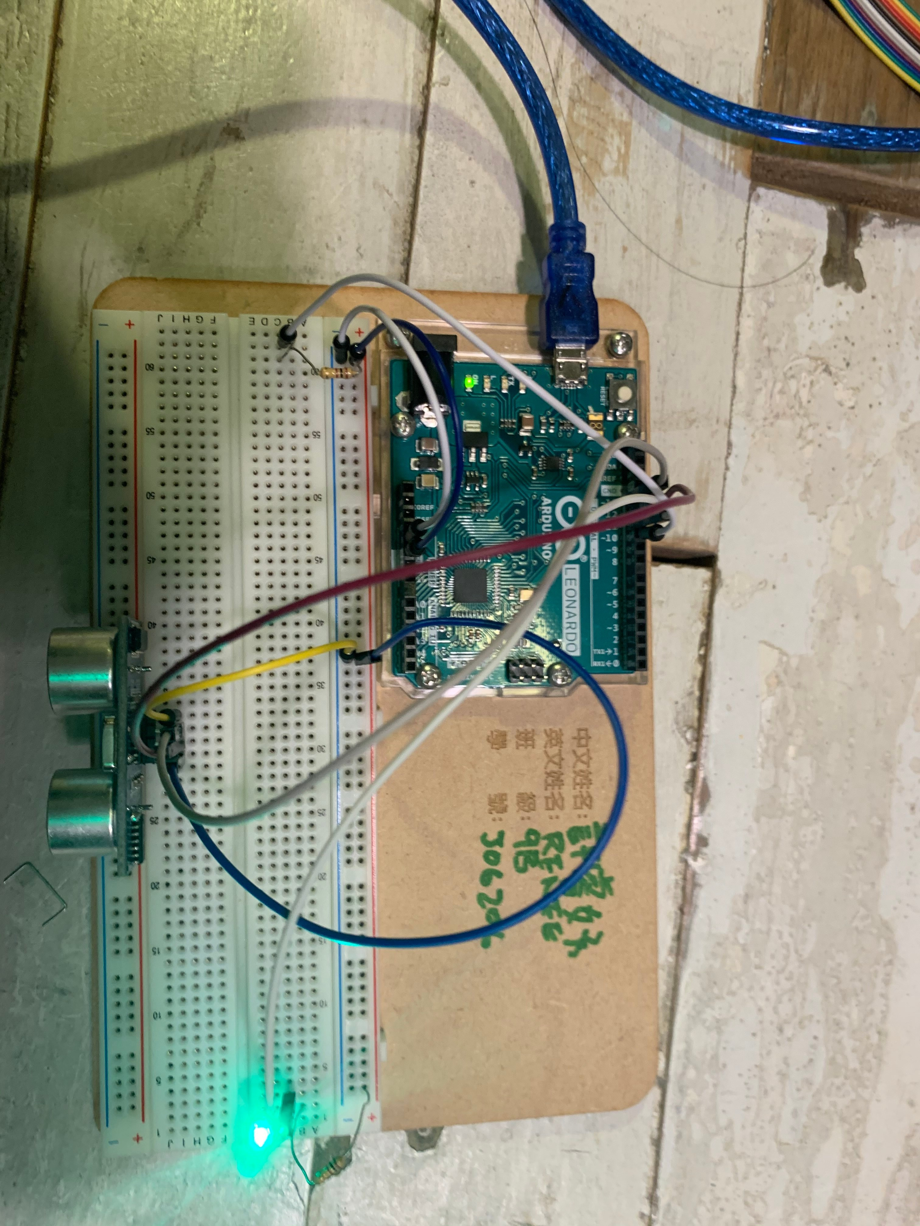 Simple Arduino and HC-SR04 Example