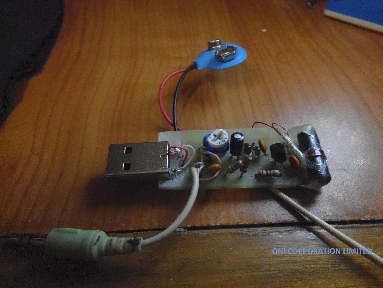 Short Rage Wireless Music Transmitter
