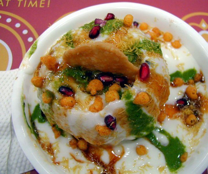Raj Kachori - Indian Snack