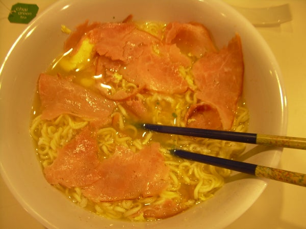 Ham and Egg Ramen: for Those With Very Sparse Refrigerators.