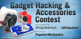 Gadget Hacking and Accessories Contest