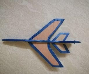 轻型飞行器