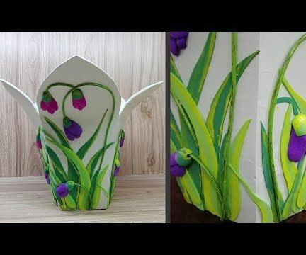 How to Make Cardboard Vase | Flower Vase