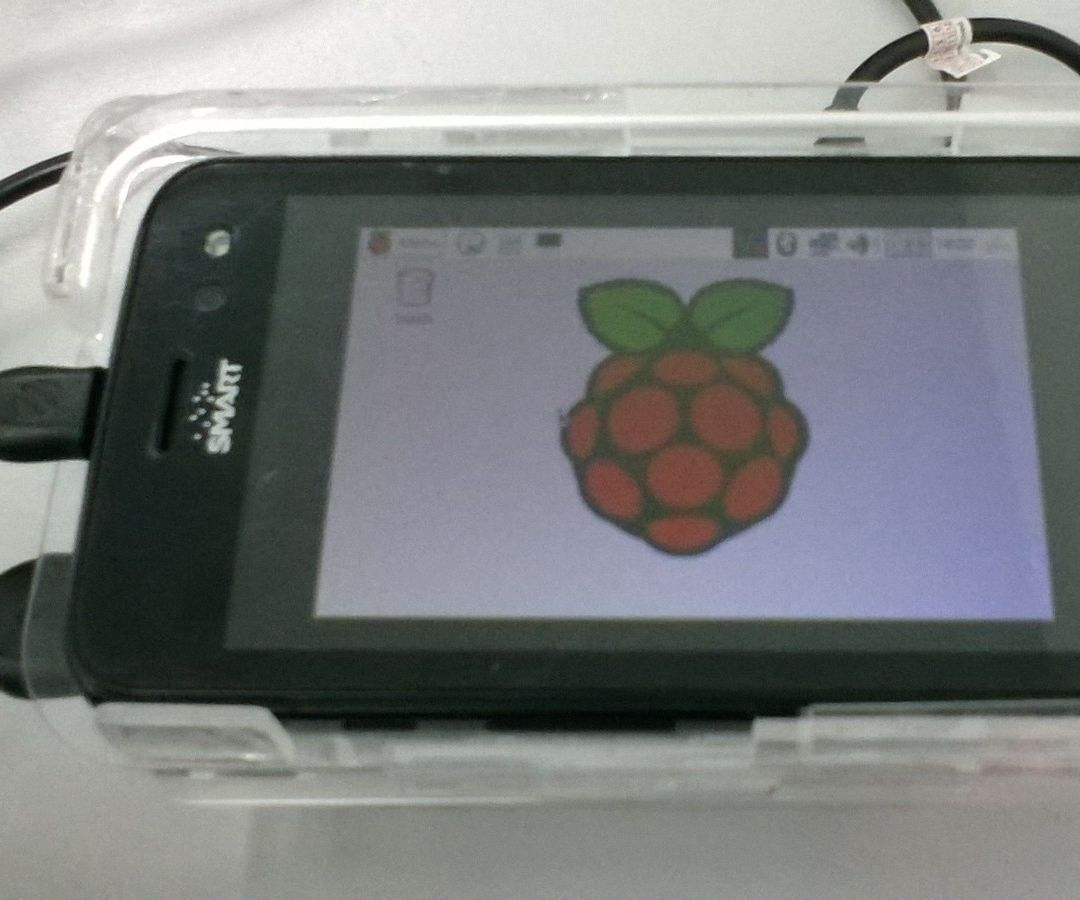Raspberry Pi With Android Display