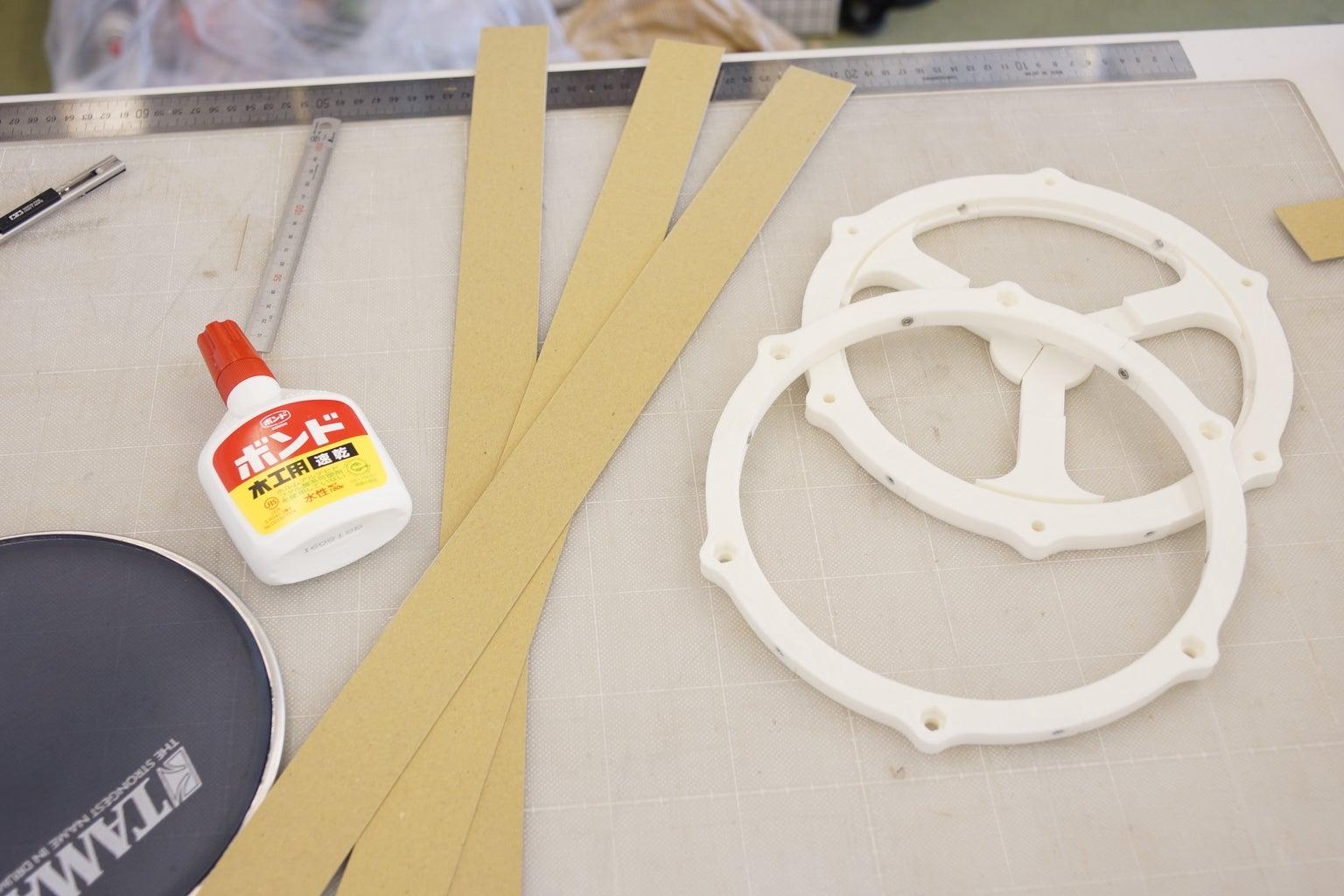 Making Shell