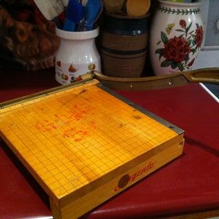 Restore Old Paper Cutter