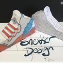 Sneaker Design