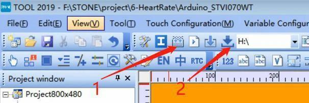 Generate Configuration File