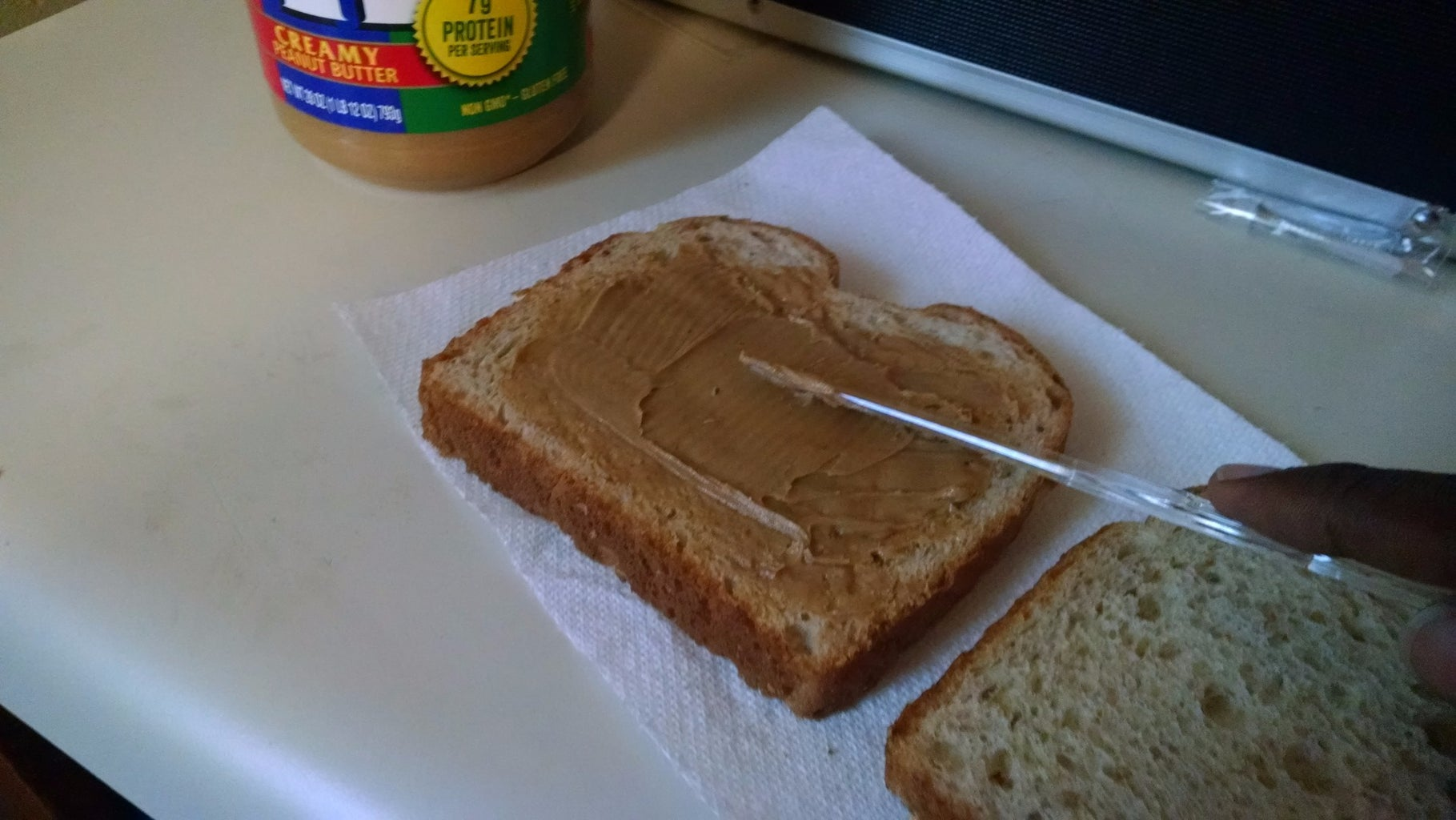 The Peanut Butter