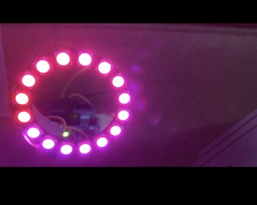 LED Color Ring