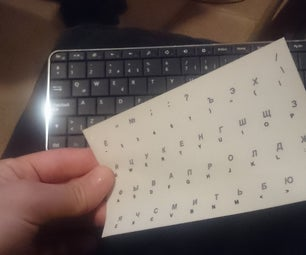 Convert Your QWERTY Keyboard Into CYRLLIC (Для Россиян) WINDOWS or ANDROID
