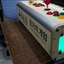 Arcade Game Machine With Raspberry Pi