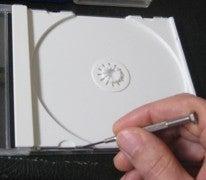 CD/DVD Case, From .. CD Cases