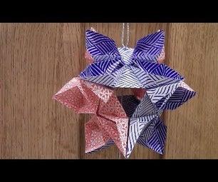 Origami Kusudama Diamond Flower Tutorial