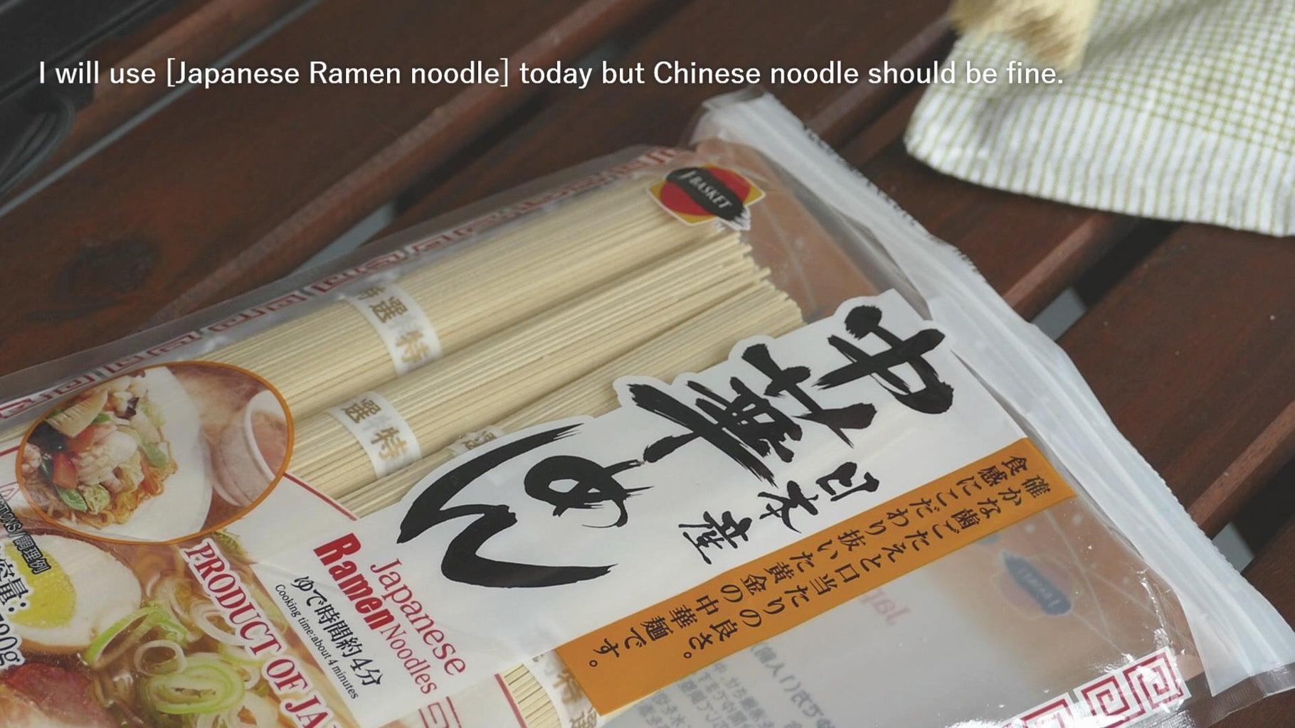 Make Noodle