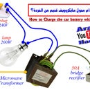 Microwave Transformer As Battery Charger