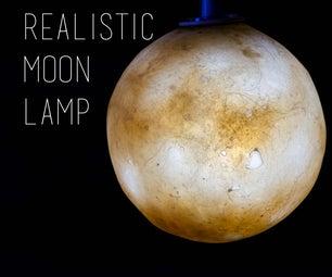 现实的月亮灯