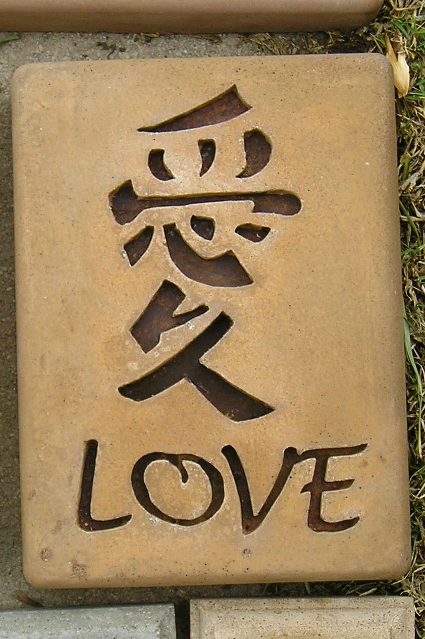 Make Oriental Paver/Stepping Stones For The Garden