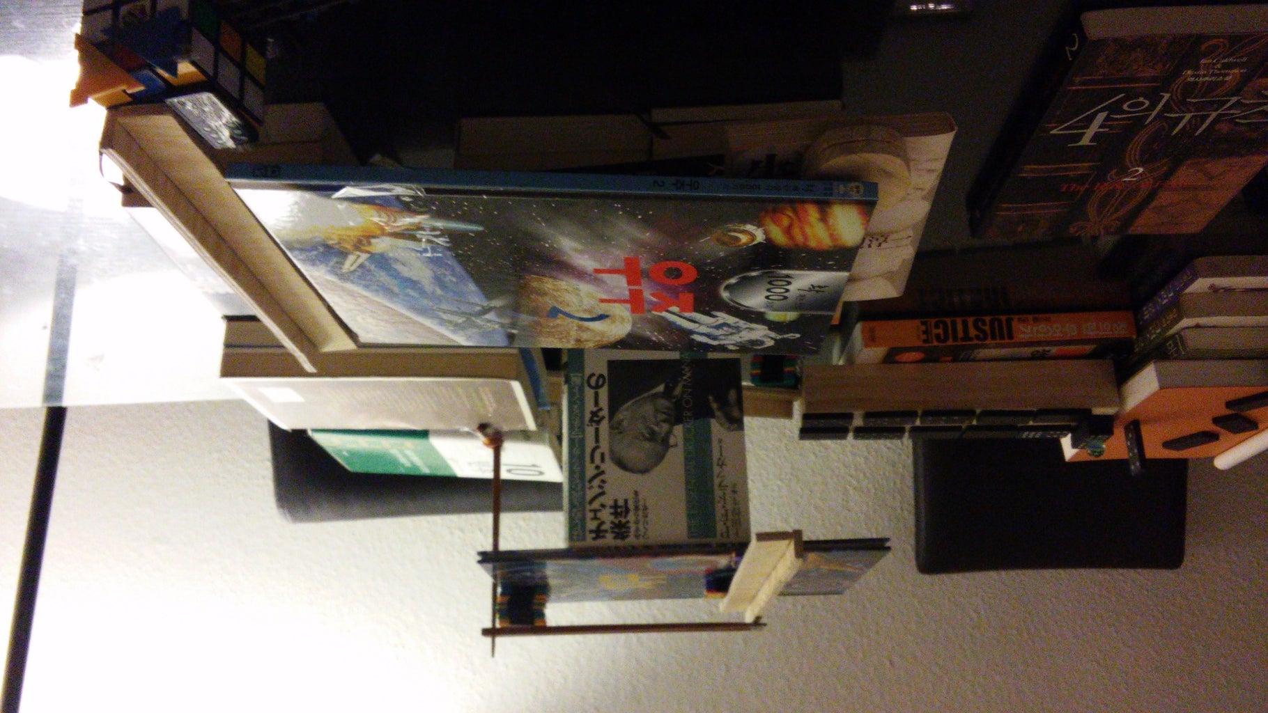 How to Create My Rube Goldberg Machine-Step 8