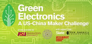 Green Electronics Challenge (Chinese-language)