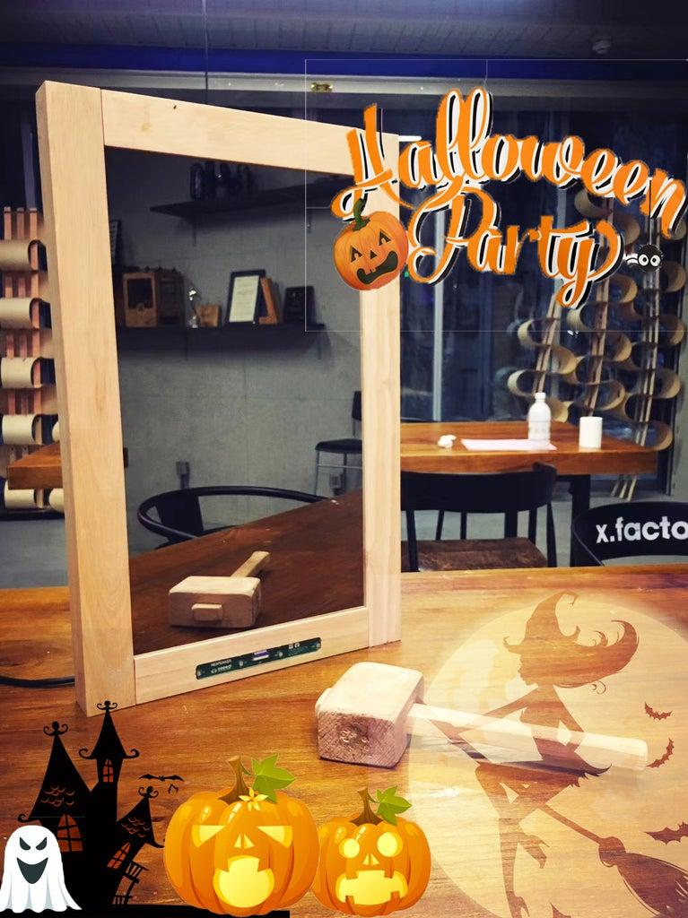 Special Halloween Decoration -- Magic Mirror
