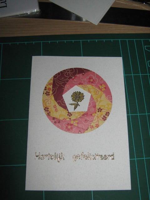 Simple Greeting Card N° 4