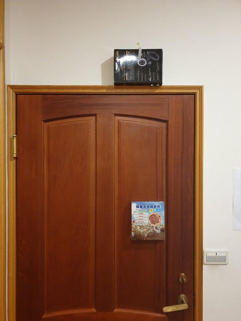 Arduino 關門提醒器