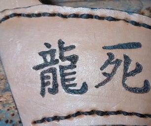 Decorate a Knife Sheath