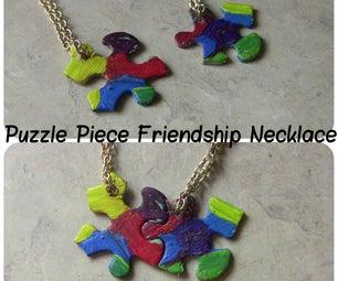 Puzzle Piece Friendship Necklace