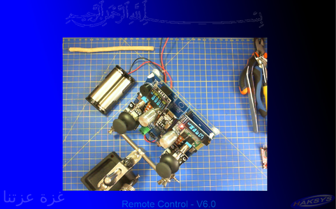 Yet Another Remote Controller Board