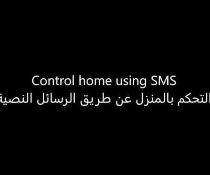 Arduino With GSM and PIR Sensor (English/Arabic)