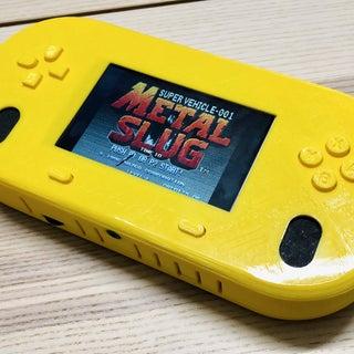 GamePi - the Handheld Emulator Console