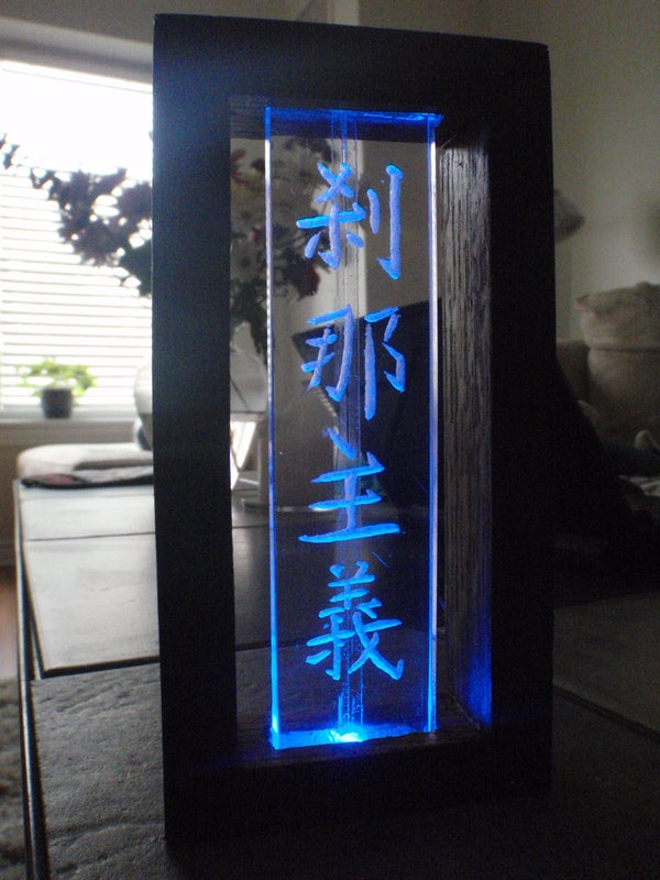 RGB LED Highlighted Plastic Etching/engraved Picture With Frame
