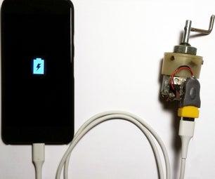 使用直流电机的紧急移动充电器