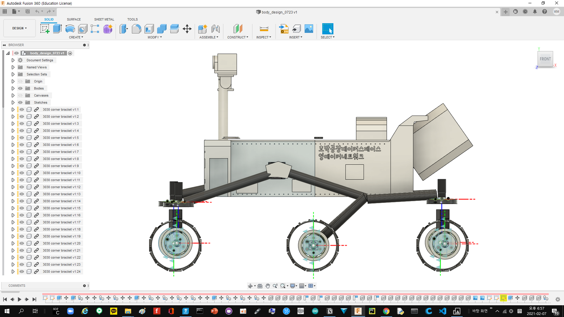 3D Modeling ( Writer : Person in Charge of Each Part )