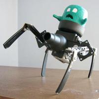 Alien Mutant Robot