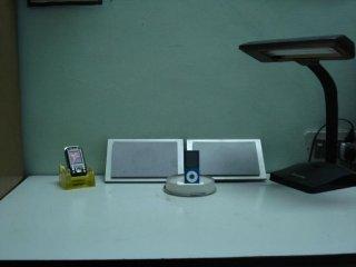 DIY iPod dock