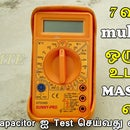 How to Use Multimeter in Tamil | Beginners Guide | Multimeter for Beginners