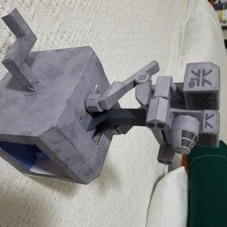 Walking Papercraft Mech Warrior