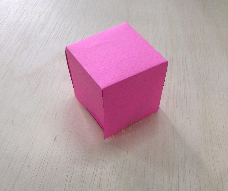 Como hacer un cubo