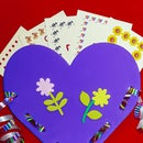 Mother's Day Kids Craft - Thank You Sign