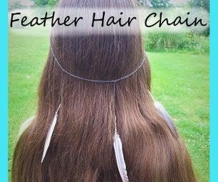 波西米亚羽毛发链