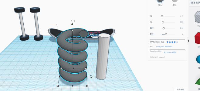 The Second Step of Making Cool Skateboard Wheel and Bearing